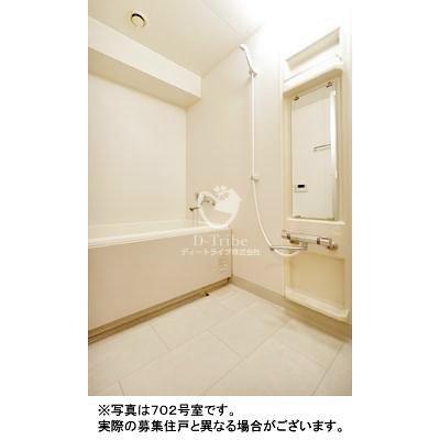 アステリオン松濤(しょうとう)[604号室]のバスルーム アステリオン松濤