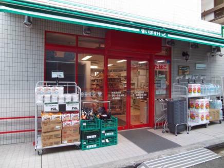 周辺3 コンフォリア渋谷WEST
