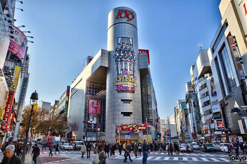 周辺2 コンフォリア渋谷WEST
