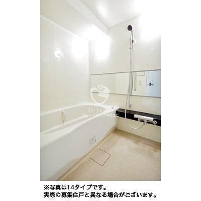 恵比寿ガーデンテラス弐番館[302号室]のバスルーム 恵比寿ガーデンテラス弐番館