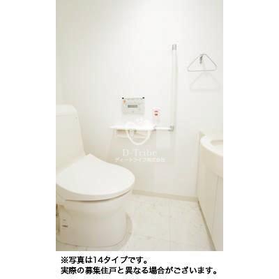 恵比寿ガーデンテラス弐番館[302号室]のトイレ 恵比寿ガーデンテラス弐番館