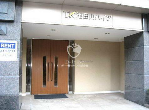 TK池田山ハイツ1404号室の画像