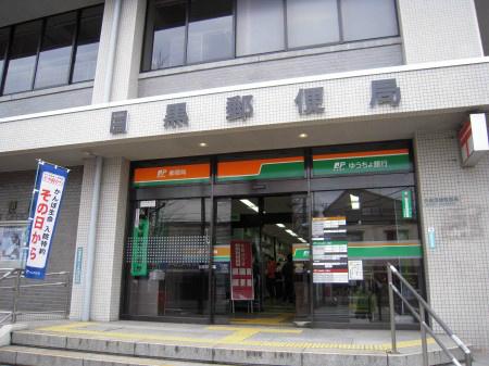 周辺2 MG目黒駅前