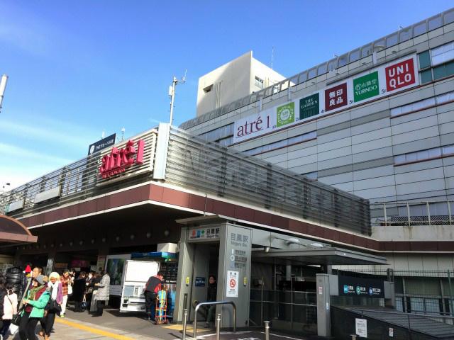 MG目黒駅前1307号室の画像