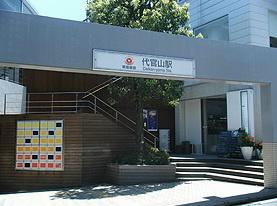 KDX代官山レジデンス203号室の画像
