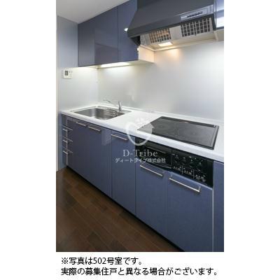 キッチン トレステージ目黒