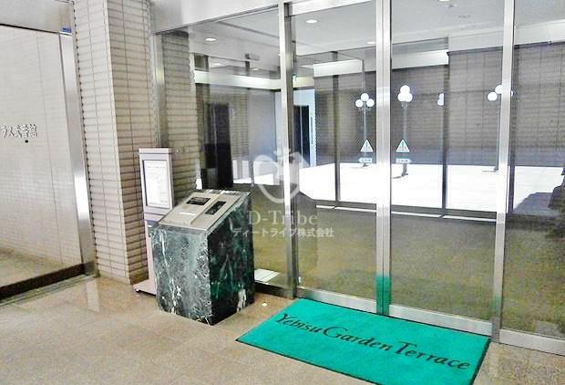 オートロック 恵比寿ガーデンテラス弐番館