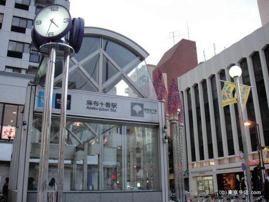 アパートメンツタワー麻布十番301号室の画像