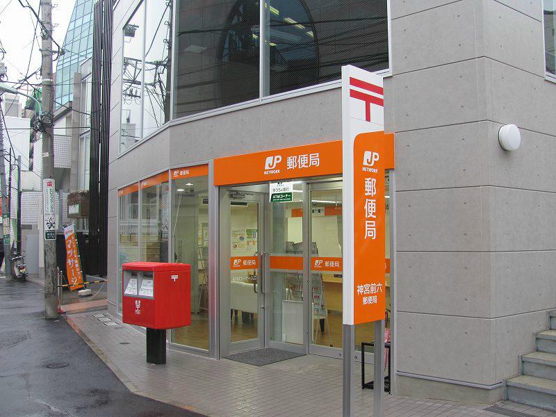 パークハウス赤坂新坂107号室の画像