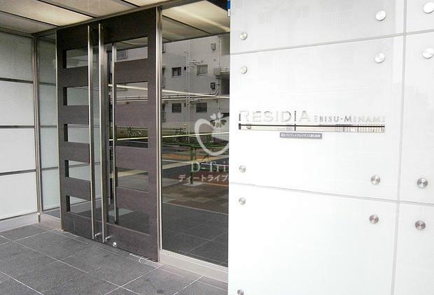 レジディア恵比寿南202号室の画像