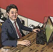 Maebuchi Akihiro